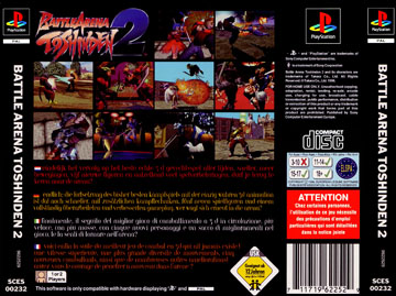 Battle Arena Toshinden 2 Ps1 The Cover Project