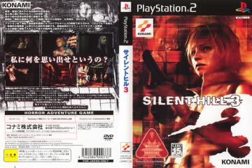 silent hill 2 cover ps2