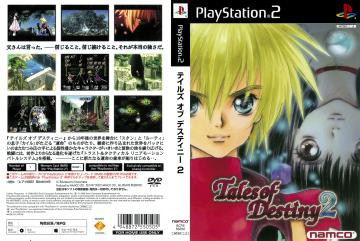 Tales Of Destiny 2 Ps2 The Cover Project