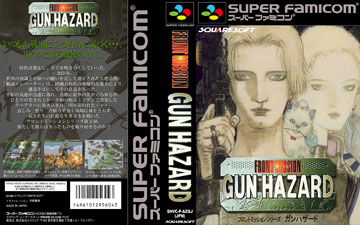 Front Mission Gun Hazard Snes The Cover Project